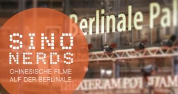 20140212_berlinale