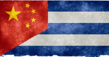 20140716_Cuba_title