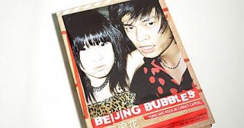 Beijing Bubbles: Film und Buch