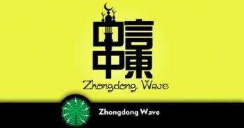 20150111_zhongdongwave_title3