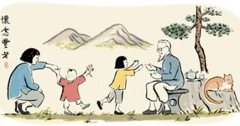 Zeichnung Feng Zikai