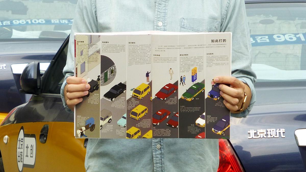 wie zwei junge architekten beijings alltag visualisieren sinonerds. Black Bedroom Furniture Sets. Home Design Ideas