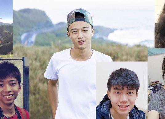 Wie junge TaiwanerInnen ihr Handy nutzen