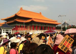 Demonstration in Taipei