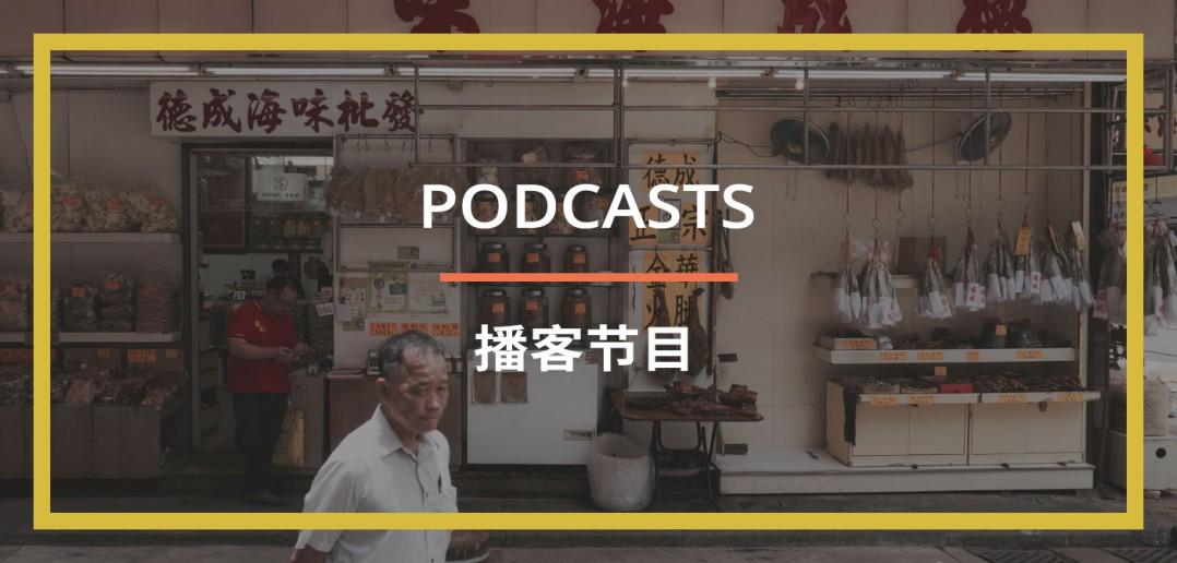 sinonerds_headers_podcasts