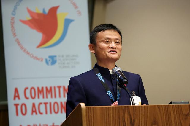 Jack Ma bei UN Women (September 2015)