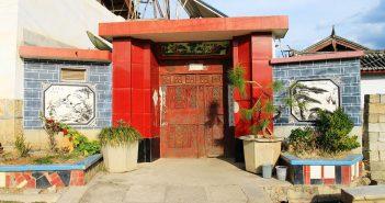 Chinesischer Hauseingang