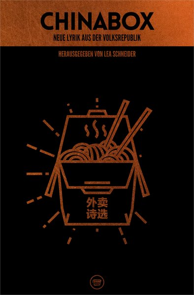 chinabox cover