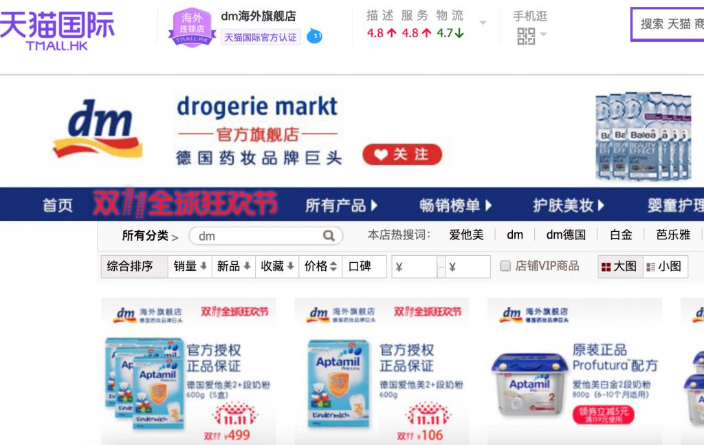 Milchpulver und günstige Eigenmarken sind bei Chinese die beliebtesten Produkte bei dm in Deutschland wie auch auf Tmall